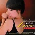 Nghe nhạc Eternal Singing EndLess Love IX nhanh nhất
