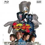 Download nhạc hot Kamen Rider Ryuki OST (2002) Mp3