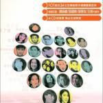 Tải bài hát Mp3 Quảng Đông Kinh Điển 101 (CD2) mới