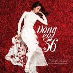 Tải nhạc hay Vòng Eo 56 OST Mp3 hot