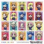 Tải nhạc online Aikatsu! OST 2 Mp3 miễn phí