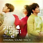 Nghe nhạc online Kill Me, Heal Me OST Mp3 mới