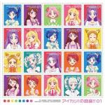 Tải bài hát hay Aikatsu! OST 1 mới online