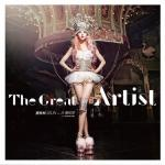 Download nhạc online The Great Artist (Single 2012) Mp3 miễn phí