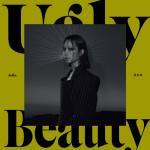 Tải bài hát online Ugly Beauty Mp3 mới
