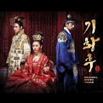 Nghe nhạc mới Empress Ki OST về điện thoại
