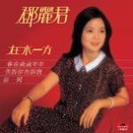 Download nhạc mới Back To Black Series - Zai Shui Yi Fang miễn phí