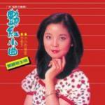 Tải nhạc hay Back To Black Yan Hong Xiao Qu Deng Li Jun Mp3 miễn phí