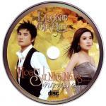 Nghe nhạc online Hoa Sứ Nhà Nàng (Ca Khúc Trữ Tình) Mp3 miễn phí