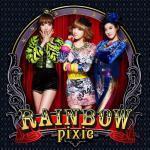 Tải bài hát hot Hoi Hoi (1st Single) mới nhất