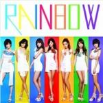 Tải bài hát mới A (Japanese Single 2011) hot
