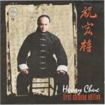Download nhạc hay Henry Chuc First Chinese Edition Mp3 hot