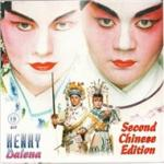 Tải nhạc online Second Chinese Edition Mp3 hot
