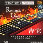 Tải nhạc mới Romantic Guitar Mp3 online