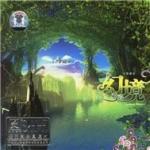 Nghe nhạc Dreamland (New Age) trực tuyến