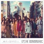 Nghe nhạc hay Sukito Iwasetai (Type B) (Single)
