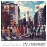 Nghe nhạc mới Sukito Iwasetai (Type A) (Single) Mp3 online
