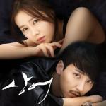 Download nhạc mới Shark OST hay online