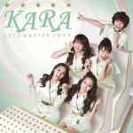 Nghe nhạc Jet Coaster Love (Japanese Single) trực tuyến