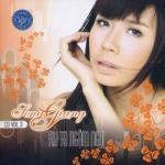 Tải bài hát online Ru Ta Ngậm Ngùi (Vol 3)