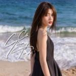 Download nhạc Cố Giang Tình hay online
