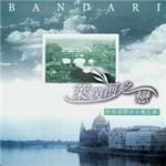 Download nhạc mới Rhine River Bank Mp3 online