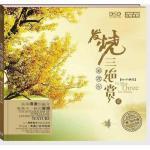Download nhạc Mp3 Cúc Hoa Đài (2010) chất lượng cao