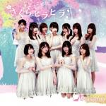 Nghe nhạc hot Sakura Hirahira (Single)