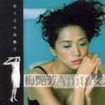 Nghe nhạc hot Nữ Nhân Hoa / 女人花 trực tuyến