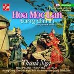 Nghe nhạc Hoa Mộc Lan Tùng Chinh (Cải Lương Trước 1975) trực tuyến