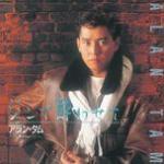 Tải bài hát hay Back To Black Hello! Solitude EP - Tan Yong Lin hot