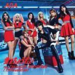 Tải bài hát mới Ai Wo Choudai (Japanese Single) trực tuyến