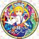 Download nhạc hay Kobayashi-san Chi no Maid Dragon OST (CD1) Mp3 hot