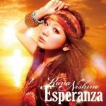 Tải nhạc mới Esperanza (Single) trực tuyến