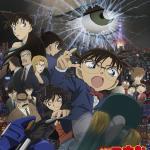 Tải nhạc hay Detective Conan Movie 18 OST Mp3 hot