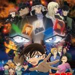 Tải bài hát Detective Conan Movie 20: The Darkest Nightmare OST Mp3 miễn phí