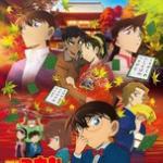 Tải bài hát Detective Conan: The Crimson Love Letter OST Mp3 miễn phí
