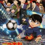 Tải bài hát online Detective Conan Movie 16 OST Mp3 hot