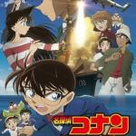 Nghe nhạc hay Detective Conan Movie 17 OST hot