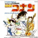 Tải nhạc hot Detective Conan OST 1 mới online