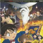 Download nhạc Detective Conan Movie 19: Sunflowers Of Inferno OST nhanh nhất