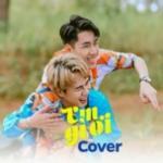 Download nhạc online Em Gì Ơi Cover miễn phí