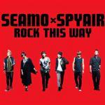Download nhạc Mp3 Rock This Way (Single) nhanh nhất