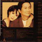 Tải bài hát hot Ngọc Lan & Duy Quang - Ta Say hay nhất