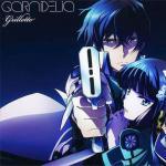 Tải bài hát Mp3 Grilletto (Single)