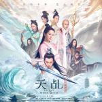 Download nhạc hot Thiên Kê Chi Bạch Xà Truyền Thuyết OST Mp3 trực tuyến