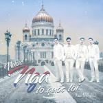 Tải nhạc mới Nước Nga Tổ Quốc Tôi (Single) hay nhất