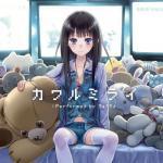 Tải bài hát Mp3 Kawaru Mirai (Single) mới online