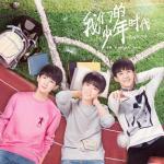 Tải bài hát Thời Đại Niên Thiếu Của Chúng Ta - Boy Hood 2017 OST Mp3 hot