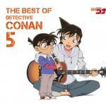 Tải nhạc The Best Of Detective Conan 5 nhanh nhất